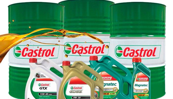 Купить масло Castrol